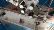 美工刀平面贴 平面贴标机 定制贴标机