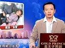 汕头今日视线2013年2月18日 潮汕网www.chaoshanw.cn