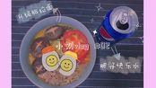 小刘vlog#02 看电影时必备的治愈宵夜 /悬崖上的金鱼姬 升级版拉面套餐
