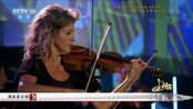安妮·索菲·穆特 小提琴『Yellow Lounge』俱乐部专辑 Anne Sophie Mutter The Club Album