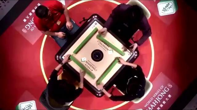 世界高手麻将大赛,快来学