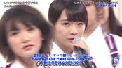 nogizaka46 - いつかできるから今日できる mix ver
