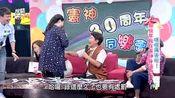 【吳宗憲】綜藝大熱門 憲神出道30週年同樂會