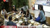 《青春旅社》:王源分享成名前往事