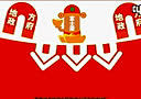 血汗流尽富士康 106[赵本山www.zhaobenshan.tv]