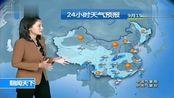 两股冷空气来袭!北方大幅降温!未来5天(9月16-20日)天气预报