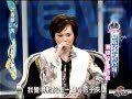 沈春华life秀 20110109 最威父子初登场 潘玮柏潘爸爸