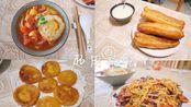 Volg.20 秋日温暖 | 情侣二人食 | 豆浆油条 | 咖喱乌冬面 | 什锦车仔面 | 南瓜饼