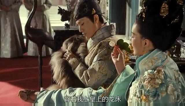 陈坤装扮妖娆做西厂大太监,与张馨予关系说不清道不明,摩拳擦掌