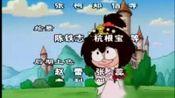 2011年4月20日星期三广东新闻联播主持人吴姗姗和杜伟天眼第139集片尾曲