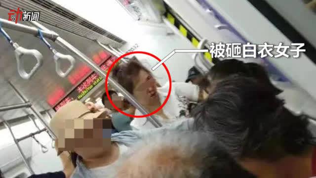 """6月11日,大连地铁2号线内上演了一场孕妇和女子的骂战。据媒体报道,白衣女子对怀孕女乘客说:""""你肚子里的孩子早晚得掉"""",怀孕女乘客被激怒,操起金属制保温瓶砸向白衣女子脸部。周围的乘客不清楚两人为何争吵。目前警方已已介入。"""