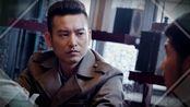 """电视剧《飞哥战队》片花 王俊彭上演""""反差萌"""" 用抢指着袁文康"""