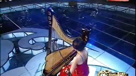 09民乐大赛:箜篌 王雪《月儿高》
