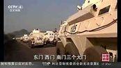 南苏丹难民营械斗 中国维和步兵营出兵维稳