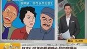 727赵本山龙年央视春晚小品内容曝光 20120118 第一时
