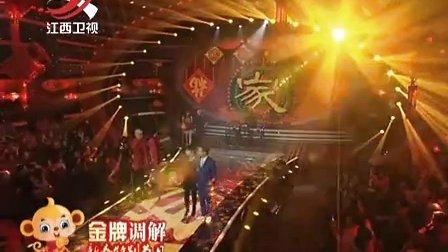 常回家看看 金牌调解新春特别节目 20160209