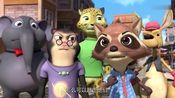 《探探猫和豆豆猪》马戏团每天都给我们带来快乐,怎么可以赶走他们。