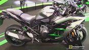 2020 Kawasaki Ninja H2 SX