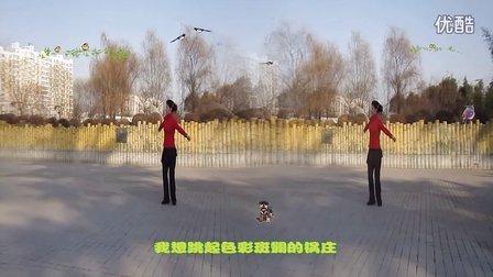 想西藏 宝鸡绿萝广场舞