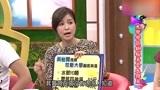 吴怡霈推荐水饺,陈德烈吃完一身叫,吓了吴怡霈一跳!