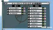 160406 美国职棒 洋基Vs太空人 田中登板—在线播放—优酷网,视频高清在线观看