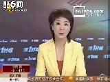 中国彩票最大弃奖 922万竟然无人认领