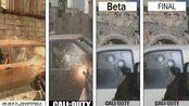 《COD4》vs《MWR》vs《MW》Beta vs《MW》(正式版) 游戏对比 1080P 60帧视频