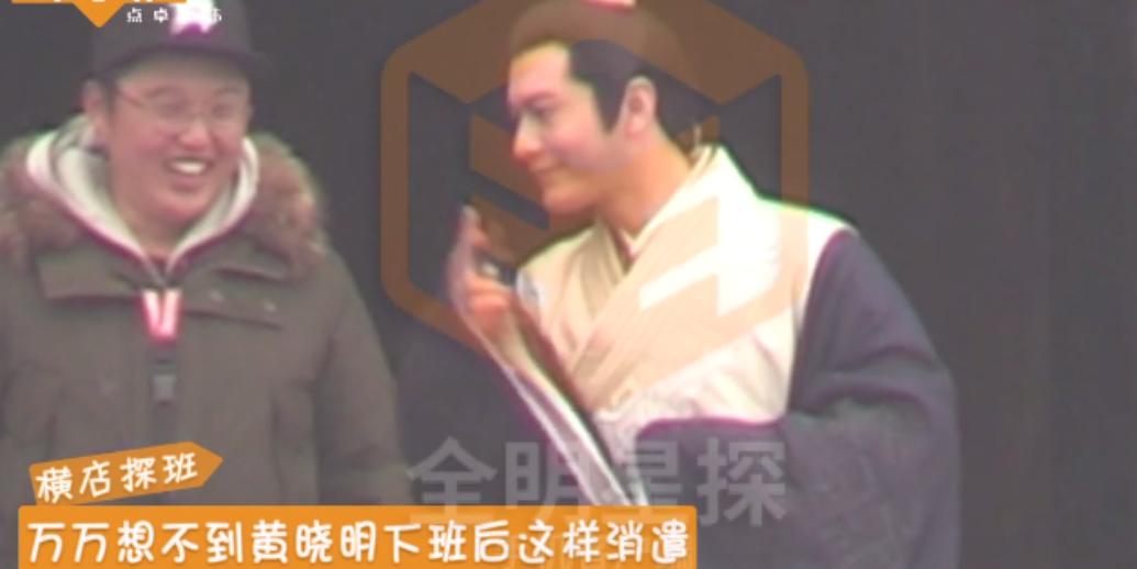 黄晓明现身《琅琊榜2》片场