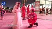 合肥姑娘跨越400公里赴盐城告白 与消防员爱人现场举行婚礼