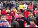 幼儿广播体操(运动会)
