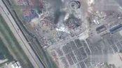 天津爆炸事故 航拍爆炸现场爆炸波及居民楼玻璃碎落满