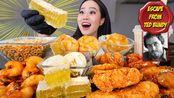 【话唠小姐姐】一切亲爱的!蜂蜜炸鸡+蜂蜜饼干+蜂巢+蜂蜜核桃虾仁木桶!(2020年1月29日9时40分)