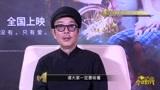 独家专访《小偷家族》主演:中川雅也-中文日文差距有多大