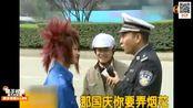 杀马特少年和交警探讨发型, www.lwxs520.cn