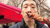 汪小家的事儿 | Vlog 6. 隐藏在上海的清真集市