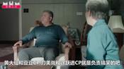 《美好生活》绝配CP盘点,第一名居然不是张嘉译,李小冉CP-国语高清