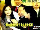 两会美女记者为采访架走高官[www.395zf.com]
