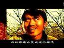 民工也疯狂李春啸倾力打造《和平世界》系列之《东斜西独》-0002[www.qsqqw.com]