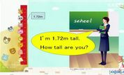 Unit 1 How tall are you?l(人教版l六年级英语下册:古鸽 )
