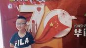 我和国旗合个影【申鑫来了中华民族伟大复兴PK康熙来了亡国灭种】(6)