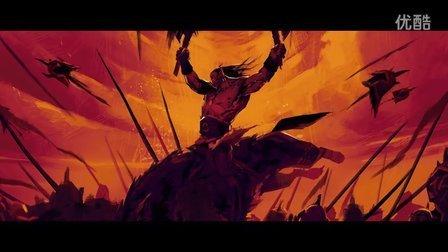《战争之王》第二集——格罗玛什