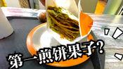 试吃深圳大众点评第一煎饼果子,真的好吃么?一份多少钱?
