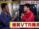 ソフトくりぃむ 上田は大丈夫なのかSP - 11.09.30—在线播放—优酷网,视频高清在线观看