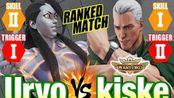 街霸5CE Uryo(Seth) vs kiske(Cody)