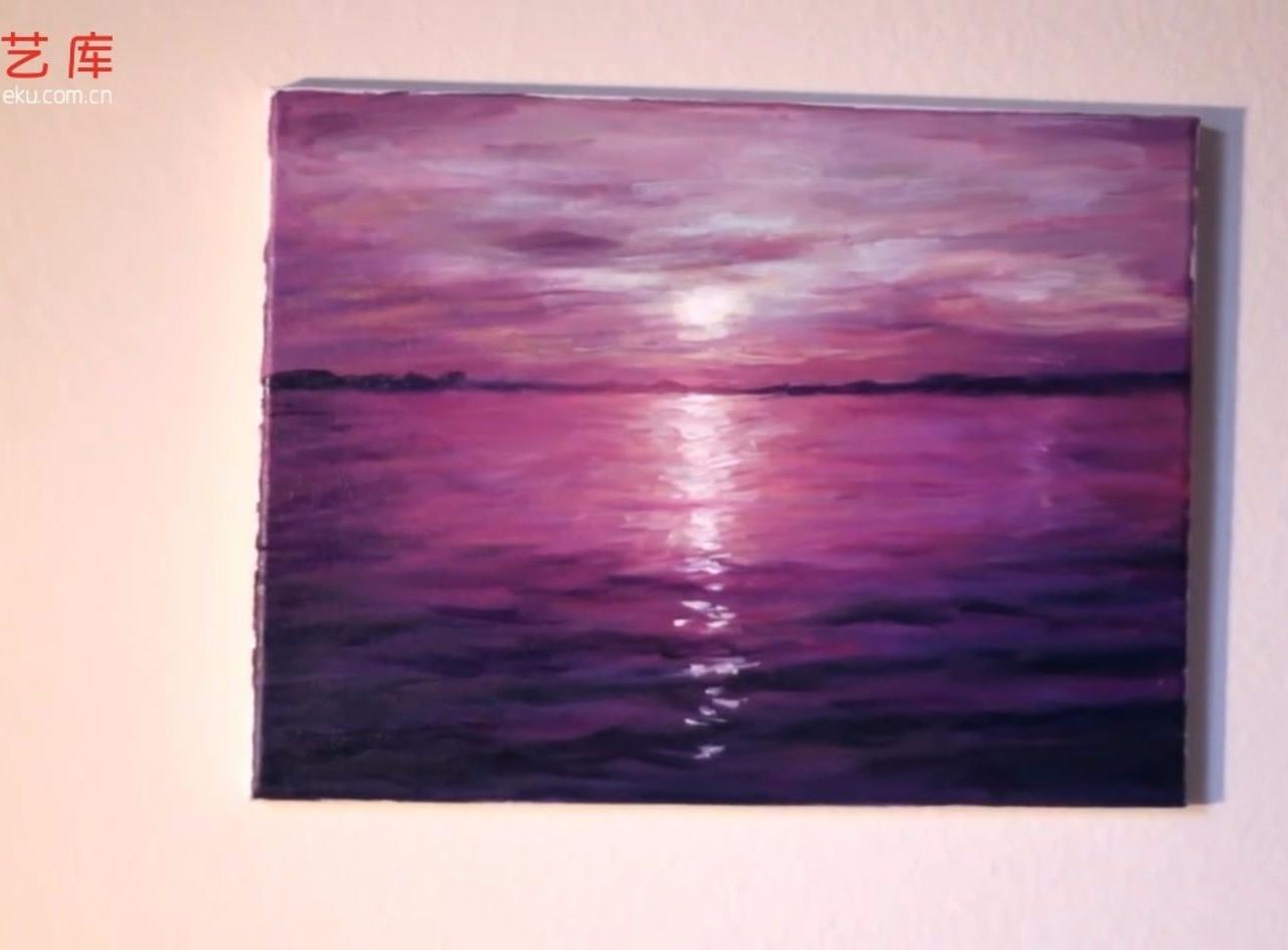 油画速绘:紫色的夕阳 - 艺库视频