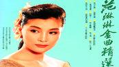 杭天琪、范琳琳合唱《黑头发飘起来》,90年亚运会宣传曲,回忆