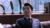 精英律师:连戴曦都知道罗槟升职,何赛备受打击
