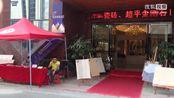 迪加瓷砖陶博会招商加盟(1)