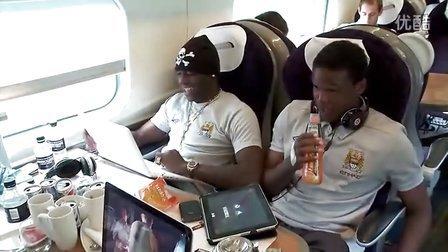 曼城VS曼联足总杯:曼城全体去伦敦的火车上