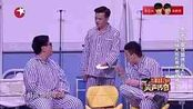 笑声传奇 崔大笨小翠自食其果20170507